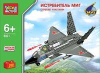 """Конструктор """"Истребитель МИГ-31"""" (200 деталей)"""