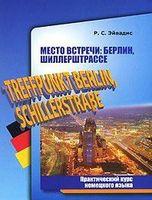 Treffpunkt Berlin, Schillerstrasse (+CD)