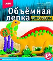 """Набор для лепки """"Динозавры. Диплодок"""""""