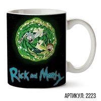 """Кружка """"Рик и Морти"""" (белая; арт. 2223)"""