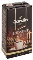 "Кофе молотый ""Jardin. Dessert Cup"" (250 г)"