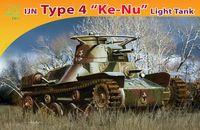 "Легкий танк ""IJN Type 4 Ke-Nu Light Tank"" (масштаб: 1/72)"