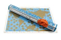 """Скретч-карта мира """"Подарочная. Синяя"""" (420x590 мм)"""
