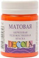 """Краска акриловая матовая """"Decola"""" (оранжевая; 50 мл)"""
