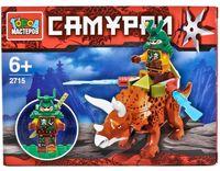 """Конструктор """"Самураи. Самурай на динозавре"""" (46 деталей)"""