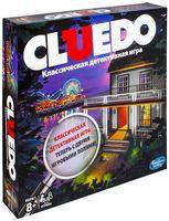 Cluedo (обновленная версия)