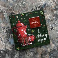 """Открытка с шоколадом """"ShokoBox. К чаю"""" (5 г)"""
