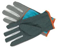 Перчатки текстильные для садовых работ (1 пара; размер XS; арт. 00201-20)