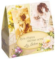 """Подарочный набор """"Oriental touch"""" (2 бальзама, крем-суфле)"""