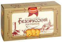 """Печенье """"Белорусский гостинец"""" (310 г)"""