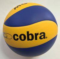 Мяч волейбольный №5 (арт. COBRA)