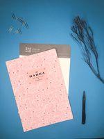 "Папка-уголок ""Фламинго"" (A4)"