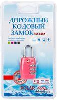 Замок на багаж 800717 (розовый)