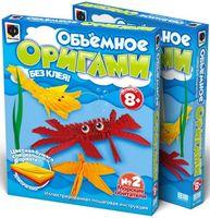 """Оригами модульное """"Морские обитатели"""""""