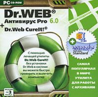 Dr.Web Антивирус 6.0 для Windows + Dr.Web CureIT