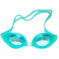 Очки для плавания (арт. DC610)