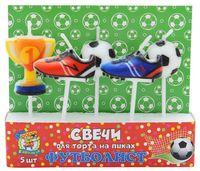"""Набор свечей для торта """"Футболист"""" (5 шт.; арт. С-0451)"""