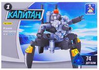 """Конструктор """"Капитан. Робот-паук"""" (74 детали)"""
