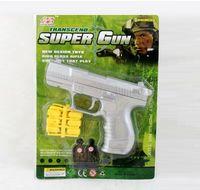 """Пистолет """"Super Gun"""""""