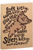 "Блокнот крафт ""Sleepy kitty"" А5 (140)"