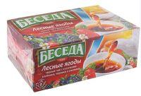 """Чай черный """"Беседа. Лесные ягоды"""" (26 пакетиков)"""