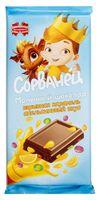 """Шоколад молочный """"Сорванец"""" (90 г; карамель и апельсин)"""