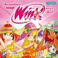 Лучшие игры для детей. Волшебный мир Winx