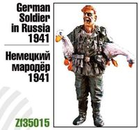 "Миниатюра ""Немецкий мародер 1941г."" (масштаб: 1/35)"