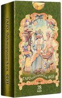 Таро викторианских фей (78 карт)