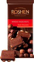 """Шоколад темный """"Roshen"""" (90 г; с цельным лесным орехом)"""