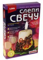 """Набор для изготовления свечей """"Кофейный аромат"""""""