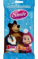 """Влажные салфетки детские """"Smile. Маша и Медведь"""" (15 шт.)"""