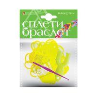"""Набор для плетения из резиночек """"Лимонный"""" (300 шт.)"""