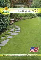 """Газон """"Американ Грин"""" (Упаковка 1000 грамм)"""