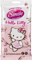 """Влажные салфетки детские """"Hello Kitty"""" (15 шт.)"""