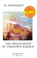 The Dream-Quest of Unknown Kadath (м)