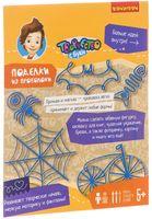 Набор проволоки для плетения (арт. ВВ2662)