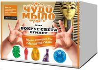 """Набор для изготовления мыла """"Чудо-Мыло. Египет"""" (малый)"""