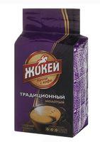 """Кофе молотый """"Жокей. Традиционный"""" (100 г)"""