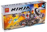 """Конструктор """"Ninja. Разрушитель"""" (252 детали)"""