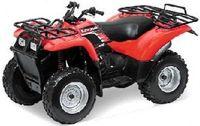 """Модель квадроцикла """"Welly. Kawasaki"""" (масштаб: 1/19)"""