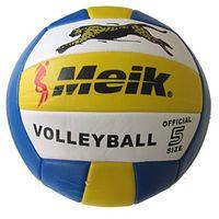 Мяч волейбольный (арт. 4093)