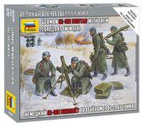 """Набор миниатюр """"Немецкий 81-мм миномёт с расчётом 1941-1945 гг. (зима)"""" (масштаб 1/72)"""