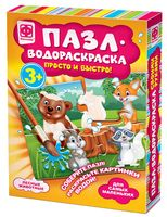 "Пазл-водная раскраска ""Лесные животные"" (4 элемента)"