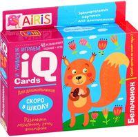Набор занимательных карточек для дошколят. Бельчонок