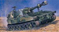 """САУ """"M109G"""" (масштаб: 1/72)"""