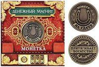 """Монета на открытке """"Денежный магнит"""""""