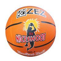 Мяч баскетбольный (арт. 7#)