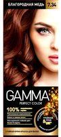 """Крем-краска для волос """"Gamma perfect color"""" (тон: 7.34, благородная медь)"""