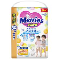 "Подгузники-трусики ""Merries XL"" (12-22 кг; 50 шт.)"
